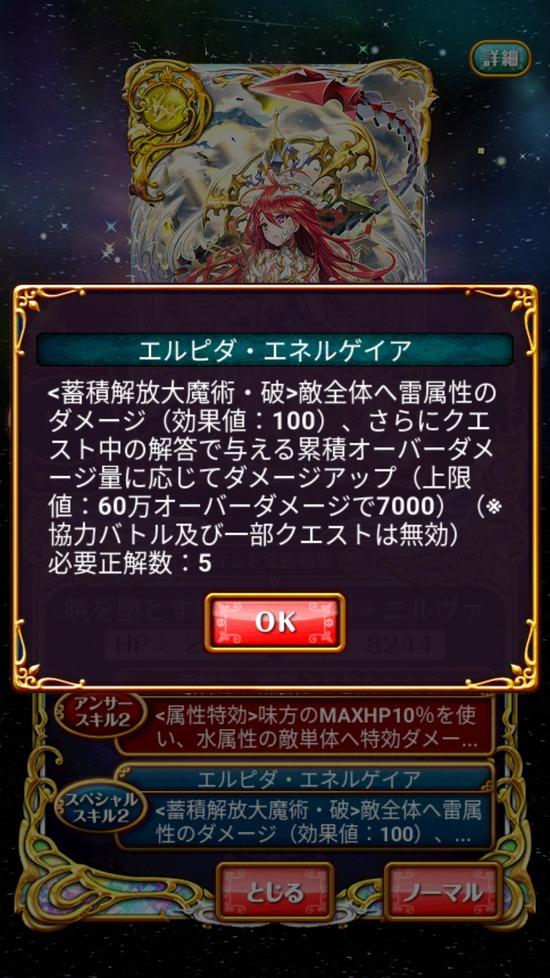 Screenshot_20180928-160244