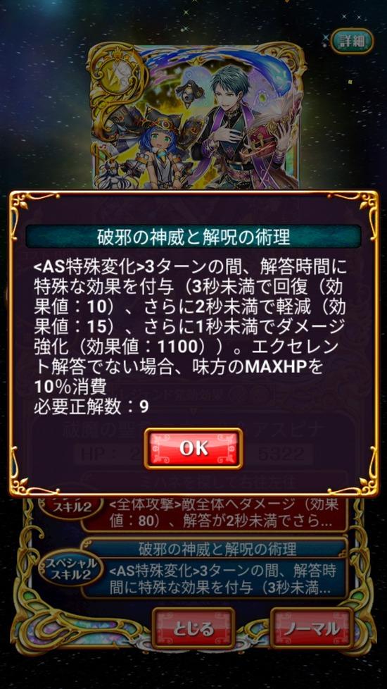 Screenshot_20181031-160537