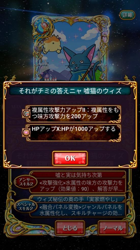 Screenshot_20180831-163035