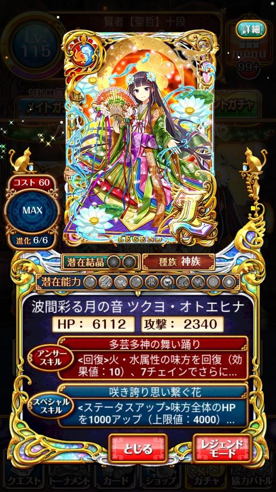 Screenshot_20181024-160923