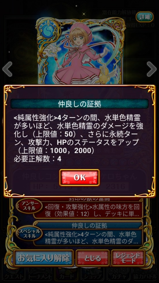 Screenshot_20180616-093559