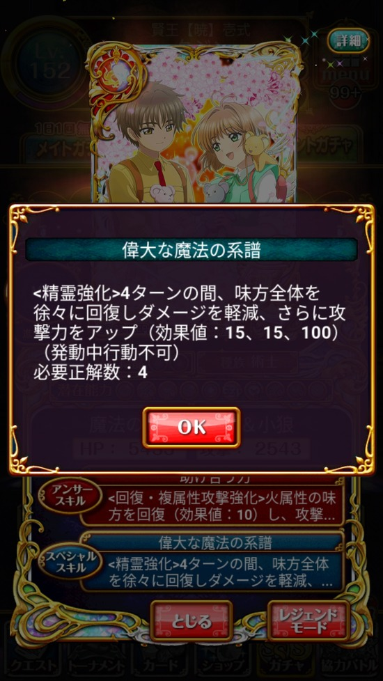 Screenshot_20180615-160944
