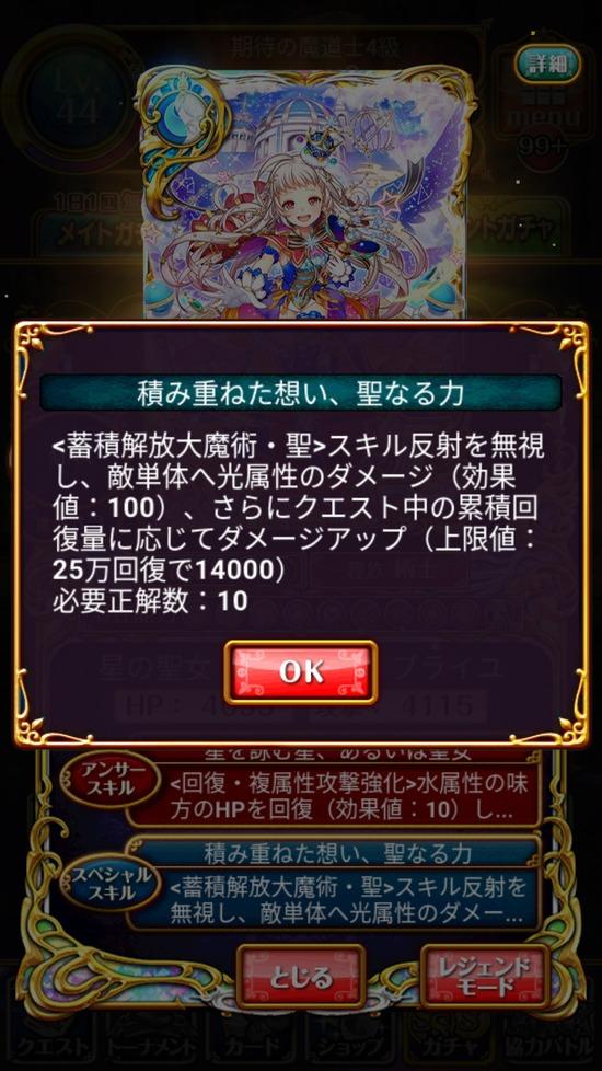 Screenshot_20180831-162650