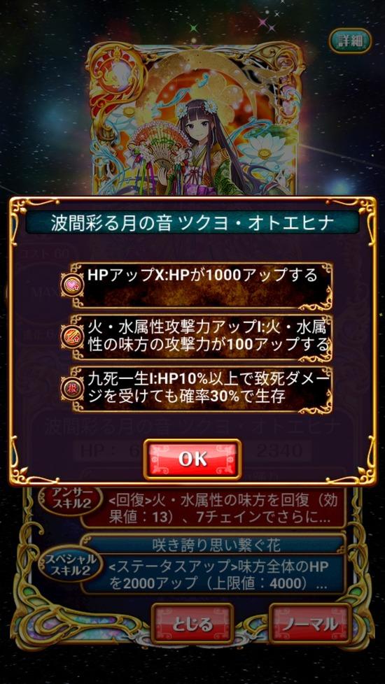 Screenshot_20181024-160939