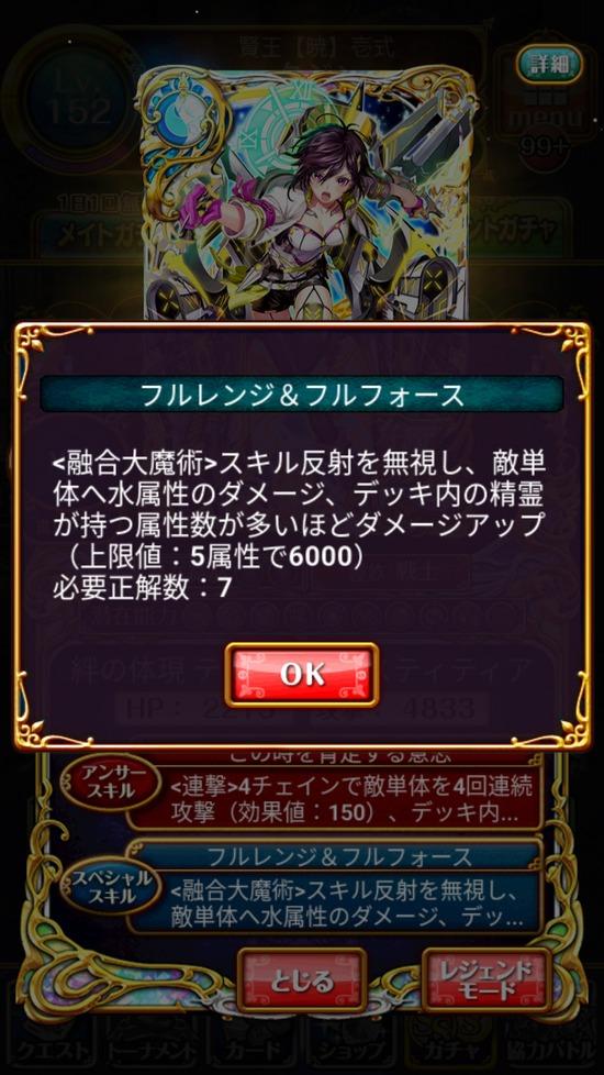 Screenshot_20180531-161648