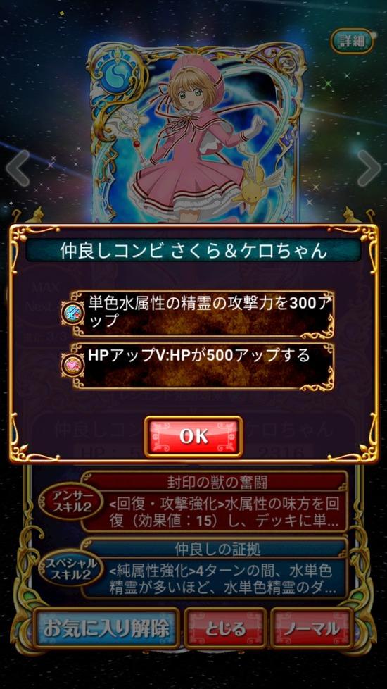 Screenshot_20180616-093603