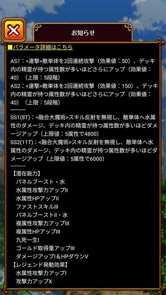 Screenshot_20180921-160255
