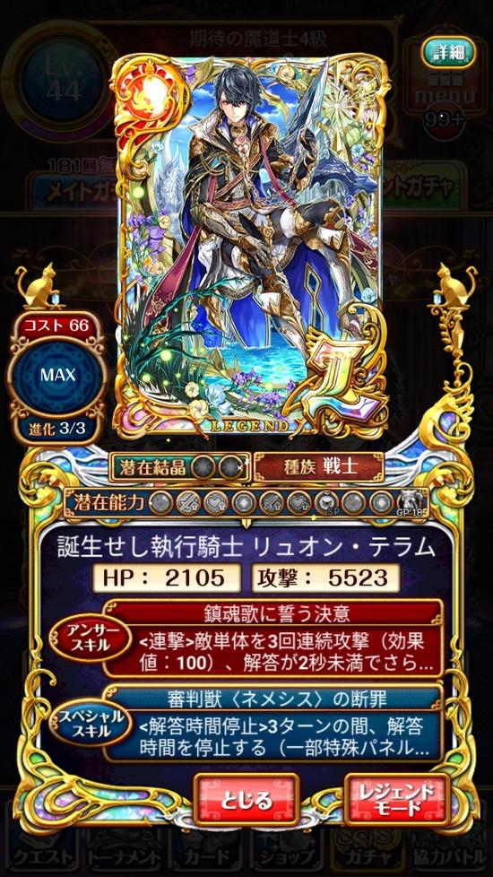 Screenshot_20180831-162809