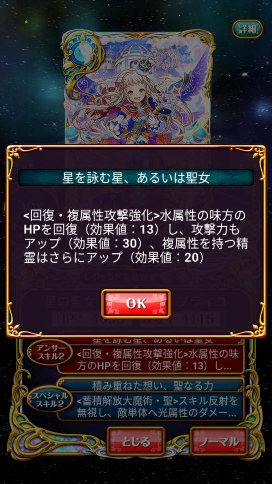 Screenshot_20180831-162700