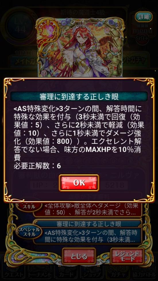 Screenshot_20180831-162734