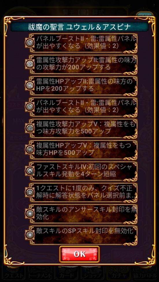 Screenshot_20181031-160513