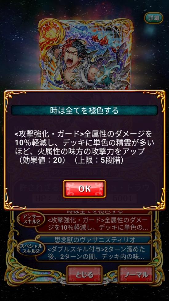 Screenshot_20180928-160540