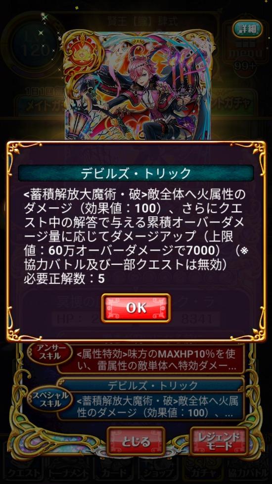 Screenshot_20181031-160445
