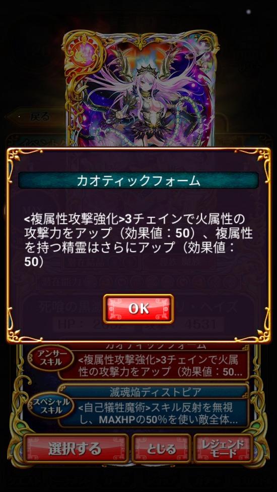 Screenshot_20181109-160509