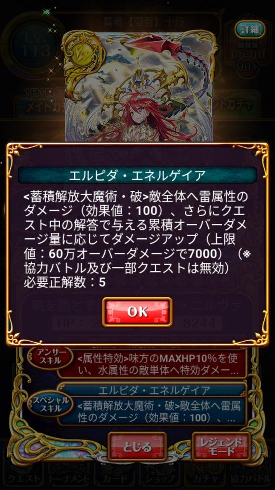 Screenshot_20180928-160222