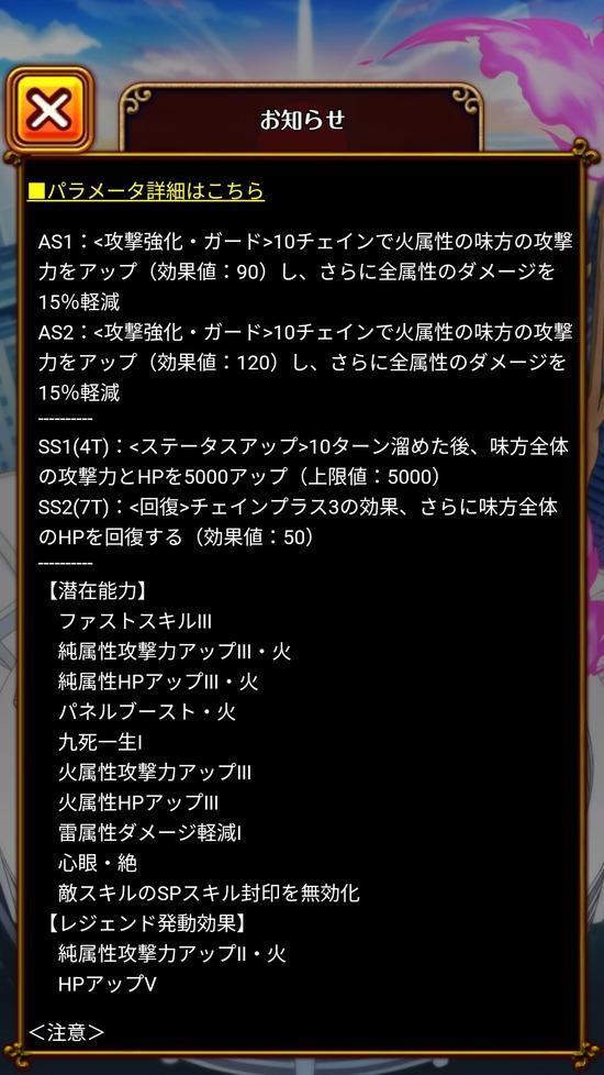 Screenshot_20180727-160332
