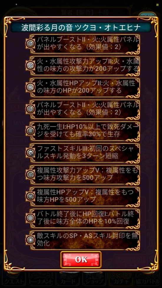 Screenshot_20181024-160926