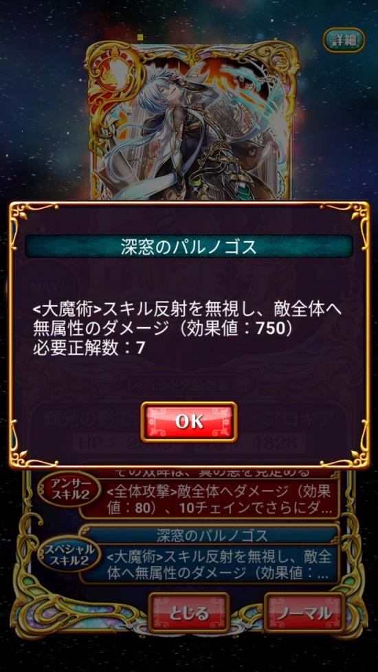 Screenshot_20180928-160341