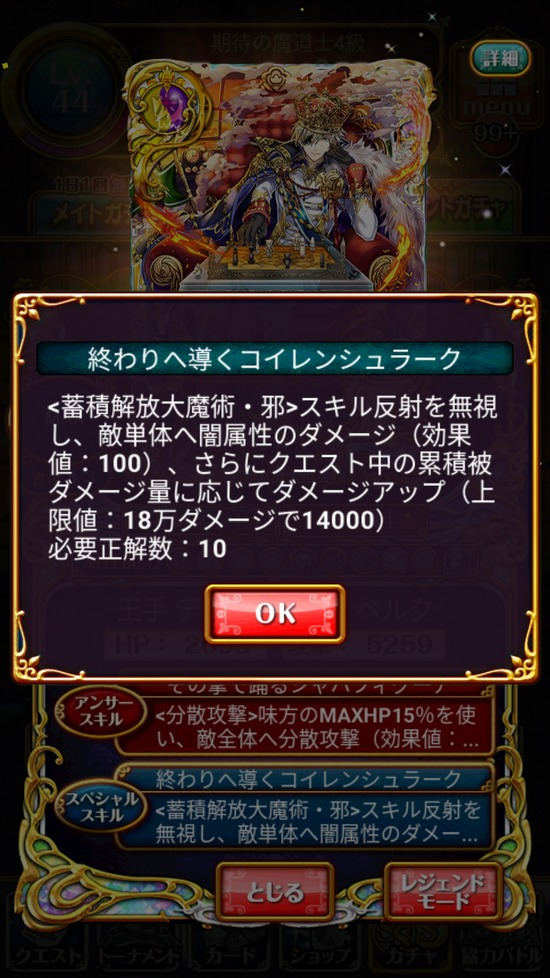Screenshot_20180831-162603