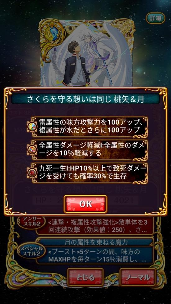 Screenshot_20180615-161107