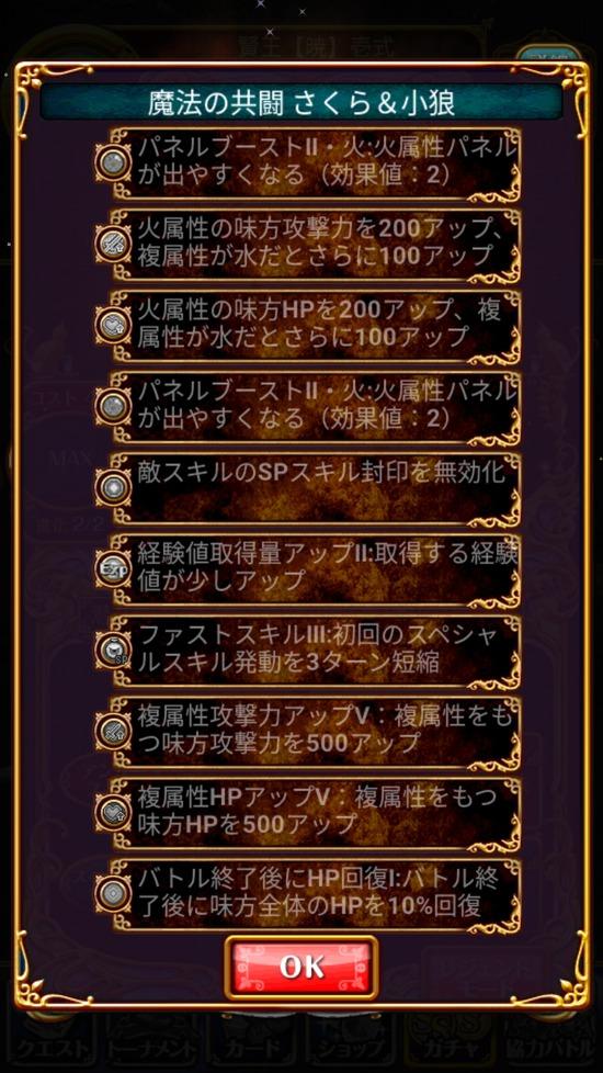 Screenshot_20180615-160936