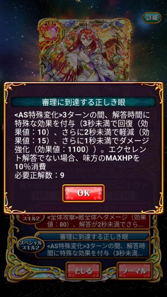 Screenshot_20180831-162751