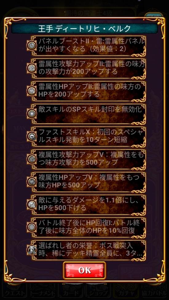 Screenshot_20180831-162556
