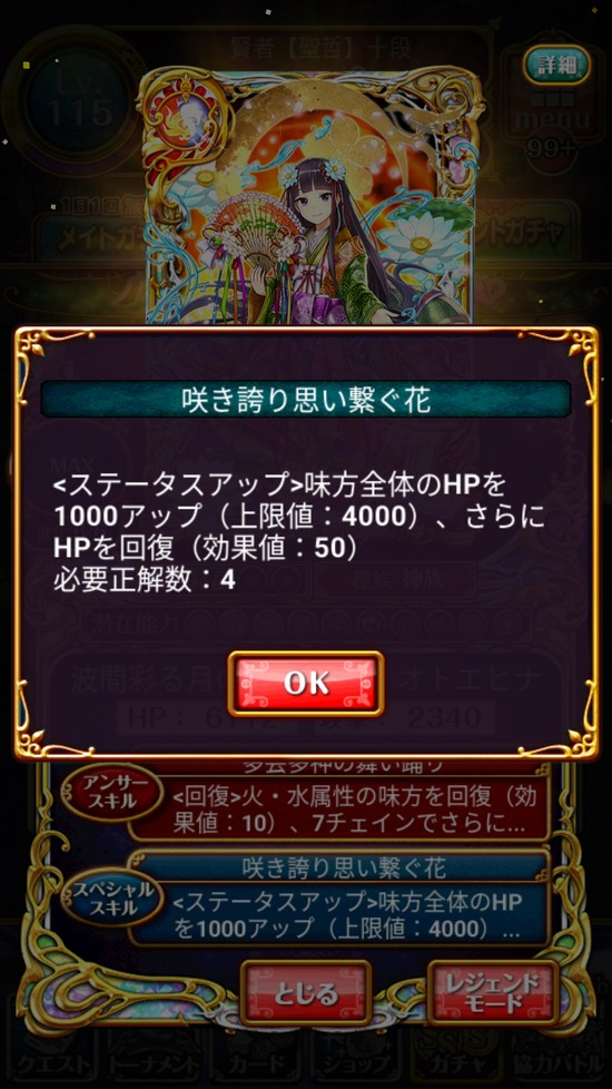 Screenshot_20181024-160933