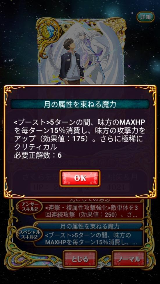 Screenshot_20180615-161115