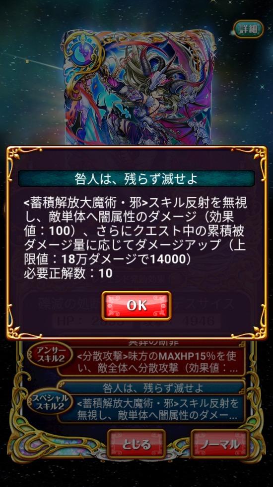 Screenshot_20180731-161003
