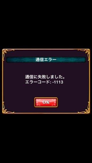 que-10136662740
