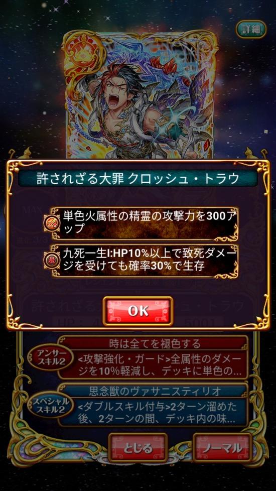 Screenshot_20180928-160536