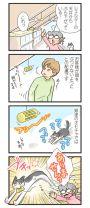 .【417話】頭上注意!