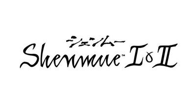 20180416-shenmue-thum
