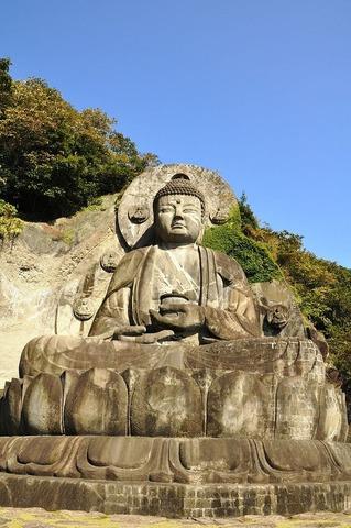 Chiba Konanamachi, temple de Nihonji, grand bouddha