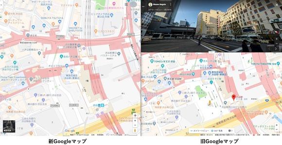 渋谷駅西口バスターミナル付近。