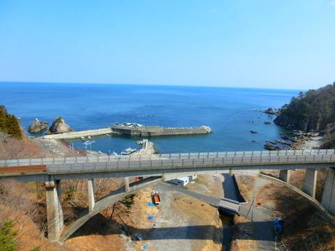 Transport maritime et ferroviaire