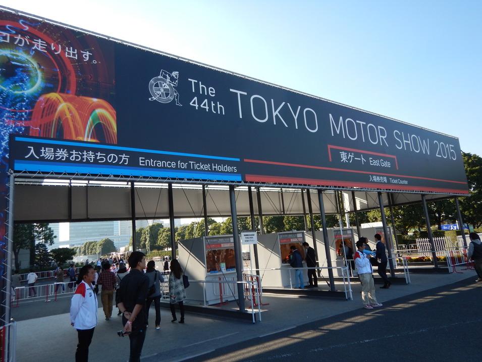 tokyo_motorshow_2015