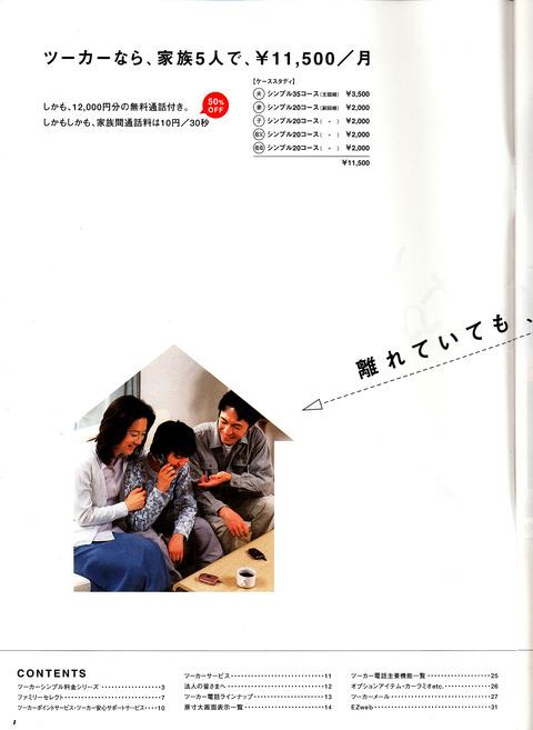 IMG2_0037