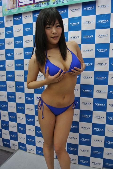 20130310_130241_01