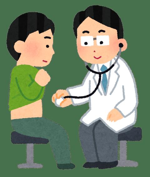 medical_naika_adult