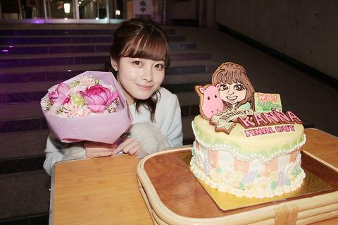 kanna_birthday01