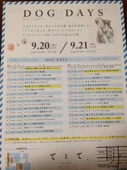 2014-09-17-22-00-26