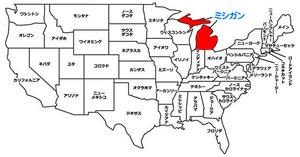 map_michigan