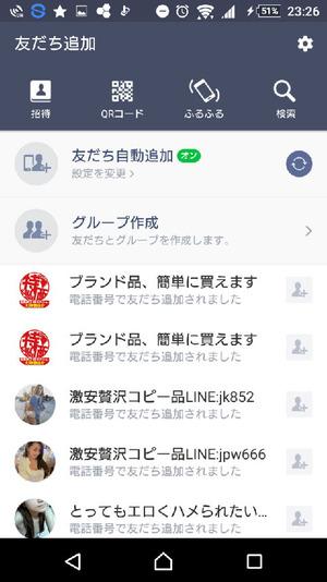 line-gakizei04[1]