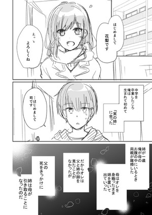 1 (1)-min