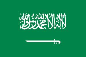 saudi-arabia-1