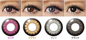 eye-lenz01