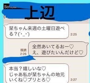 line-chat-message-talk_0014