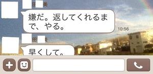 line2[1]